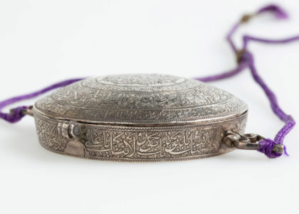 War amulet, 1800s, Persia, Powerhouse Collection